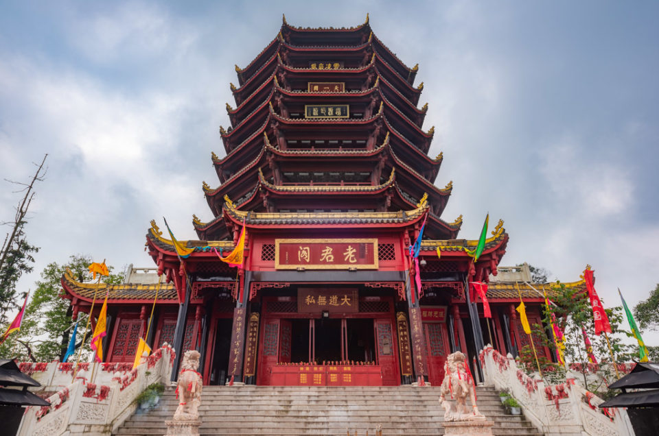 LaoJunGe temple low angle view at the top of QingCheng mountain, Sichuan province, China