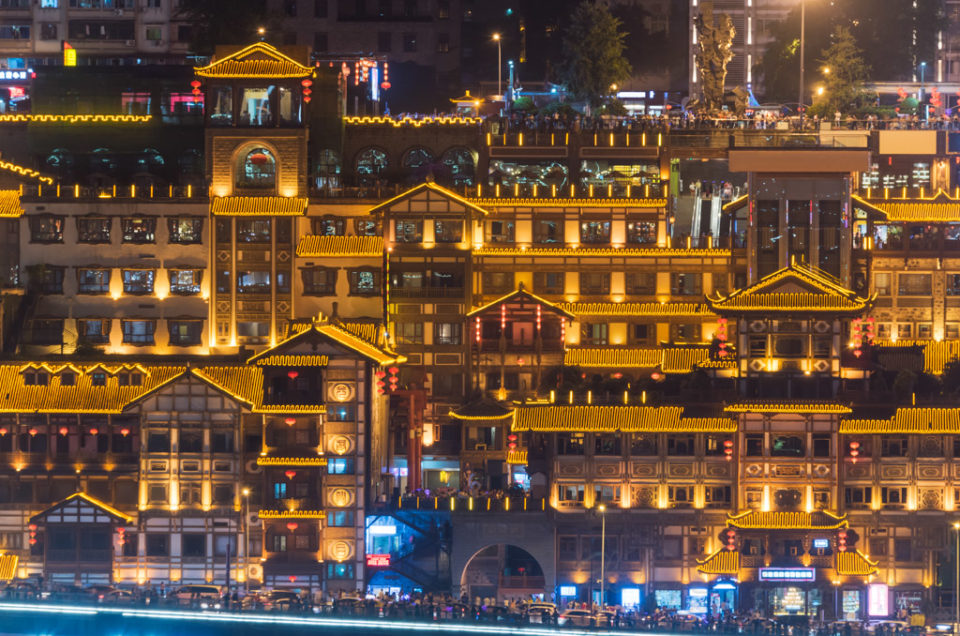 Hongya cave ancient houses close-up at night in Chongqing, China