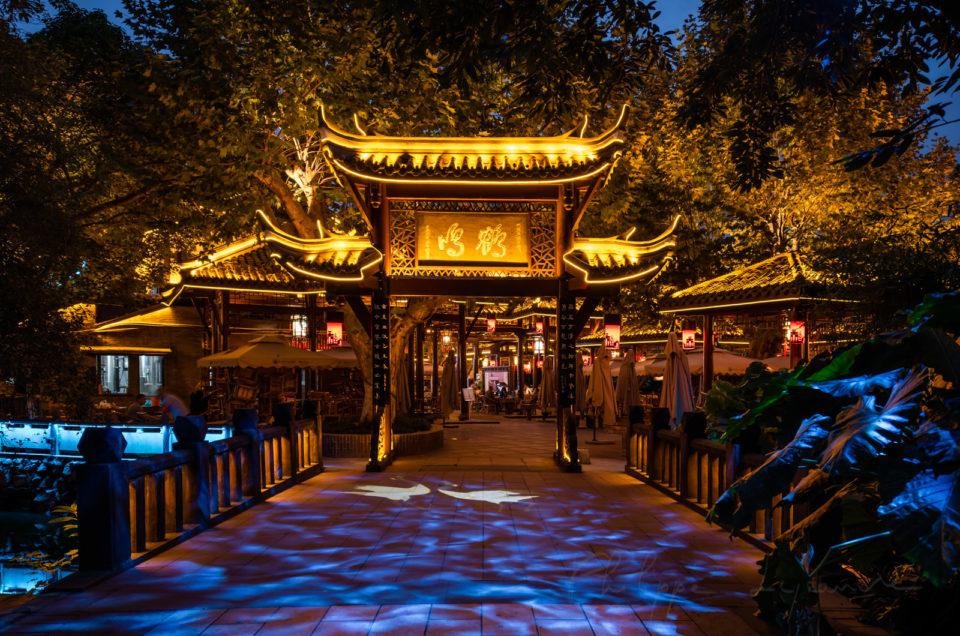 People's park famous HeMing teahouse main gate illuminated at night, Chengdu, Sichuan province, China